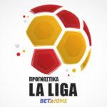 Image La Liga