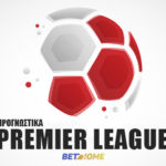 premier league new image