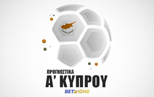cyprus 1st division new image