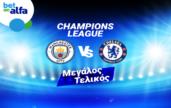 image champions league 22-05