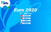 euro betonalfa image