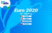 B omilos euro betonalfa image