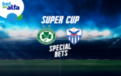 super cup image betoalfa